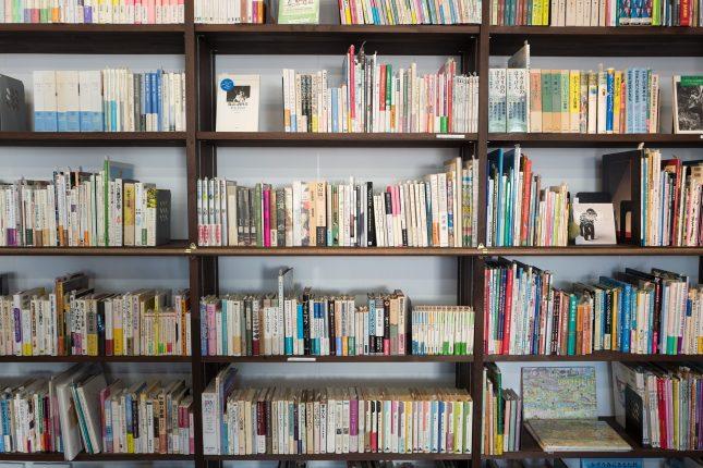 Sandal Library